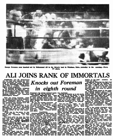 Muhammad Ali, Rumble in the Jungle newspaper headline