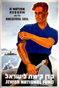 Zionist Propaganda poster from 1930s