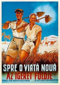 Zionist Palestine propaganda poster