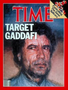 Time magazine 1988 cover of Gaddafi
