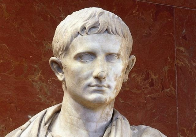 Bust of Octavian/Augustus
