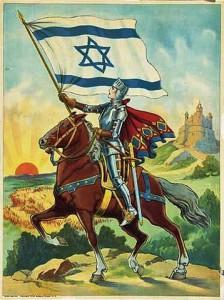 Zionist Israel propaganda poster from 1930s