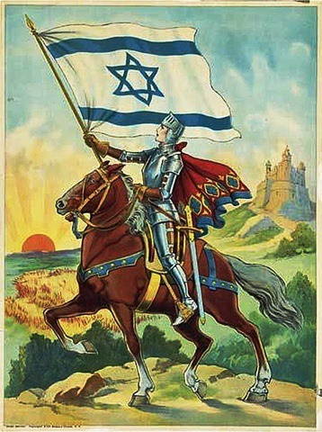 Zionist Israel propaganda poster from 1930s