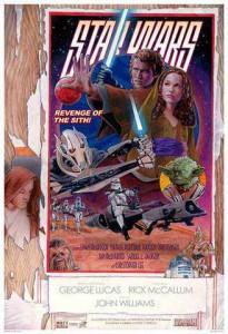 Revenge of the Sith: retro poster