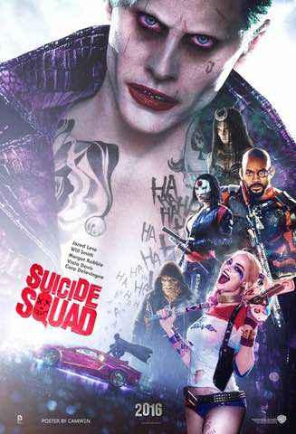 Suicide Squad movie poster