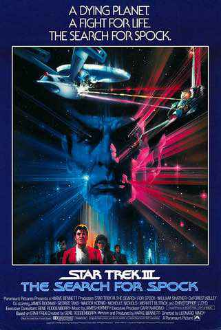 Star Trek III: The Search For Spock: original theatrical poster
