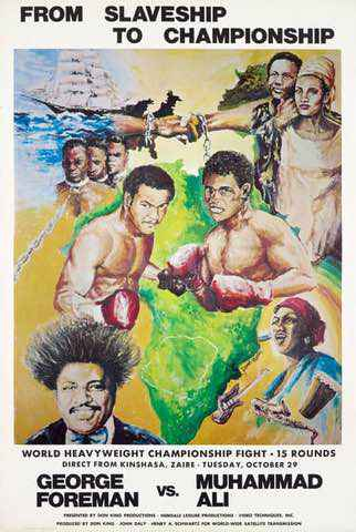 Rumble in the Jungle, poster